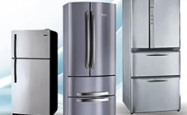 Ремонт и обслуживание внутренних компонентов холодильника.