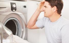 Не включается стиральная машина – причины.
