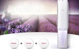 LG Whisen - инновационная сплит-система, что избавит от стресса.