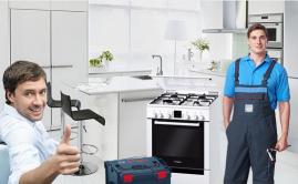 Ремонтируем газовую кухонную плиту своими силами.