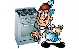 Ремонт газовых кухонных плит