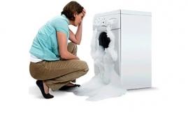 Чем вызвана протечка стиральной машины