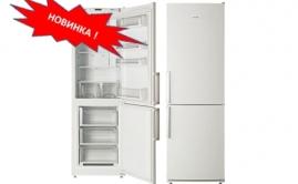 Атлант выпустил новую модель холодильников оснащенных системой NoFrost